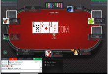 Как пройти верификацию в PokerDom