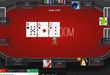 Как зарегистрироваться на PokerDom