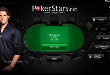 Как пройти верификацию на PokerStars