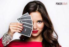 Как зайти на сайт PokerDom