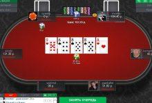 Как пополнить счет на PokerDom