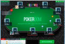 Как играть на реальные деньги на PokerDom