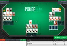 Как скачать бесплатно PokerDom на телефон
