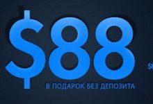 Пароли на фрироллы на 888Poker
