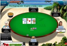 Обзор покер-рума FullTiltPoker