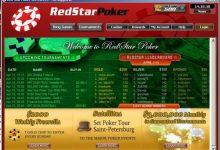 Обзор покер-рума RedStarPoker