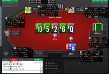 Зеркало для входа на официальный сайт PokerDom