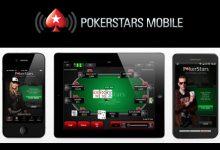 Как скачать мобильную версию PokerStars на телефон