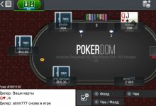 Как обойти блокировку PokerDom