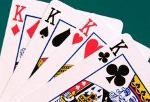 Что такое Каре в покере