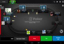 Обзор покер-рума RuPoker