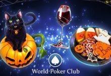 Как скачать Покер Клуб (Клаб) Мобайл бесплатно на компьютер