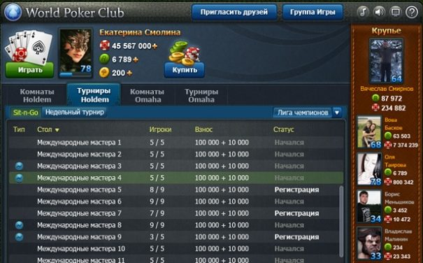 Играть в казино онлайн на бонус