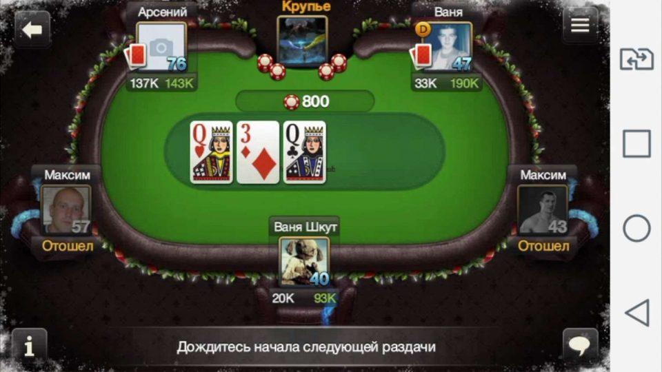 Книги для начинающих по покеру