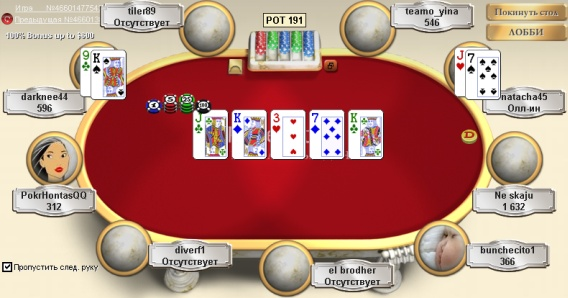 онлайн флеш техасский покер играть