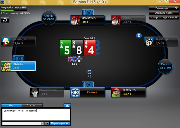 не бесплатный деньги онлайн покер на