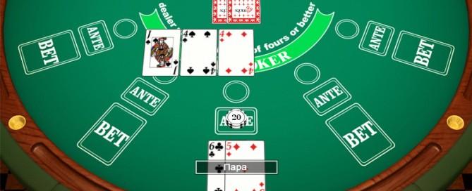 Покер онлайн с реальным рейтинг игровых казино