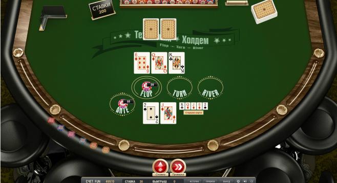 покер бесплатно техасский онлайн играть