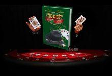 Обучающее пособие «Покер. Курс Техасского Холдема»
