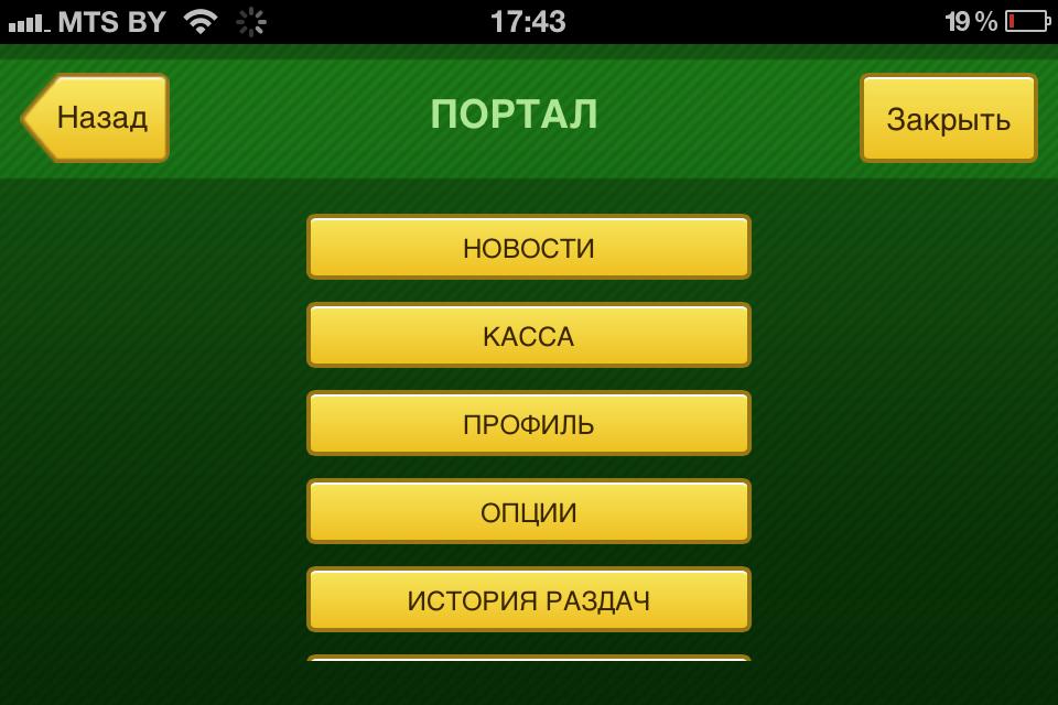 покер онлайн мобильный