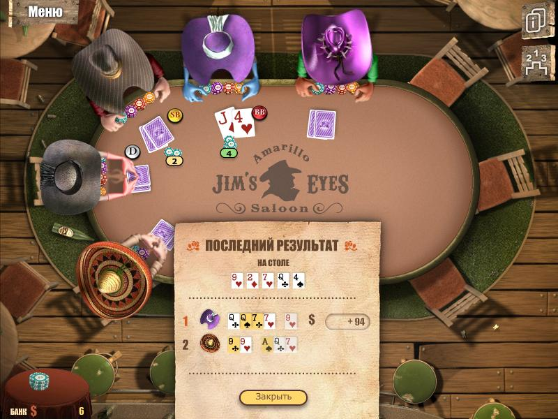 Играть онлайн король покера 2 бесплатно зарубежные i казино бездепозитные бонусы