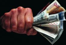 Онлайн покер на реальные деньги с выводом – скачать игру
