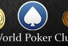 Как сделать много фишек в World Poker Club