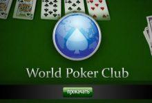 Особенности багов и секретов World Poker Club