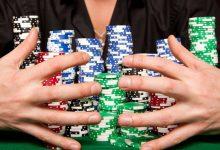 Как называется выигрыш в покере