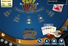 Как играть в Российский покер