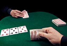 Какие покерные карты необходимы для игры