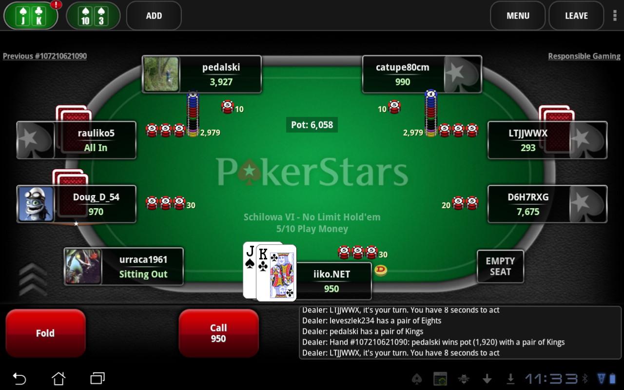 покер запрещен онлайн