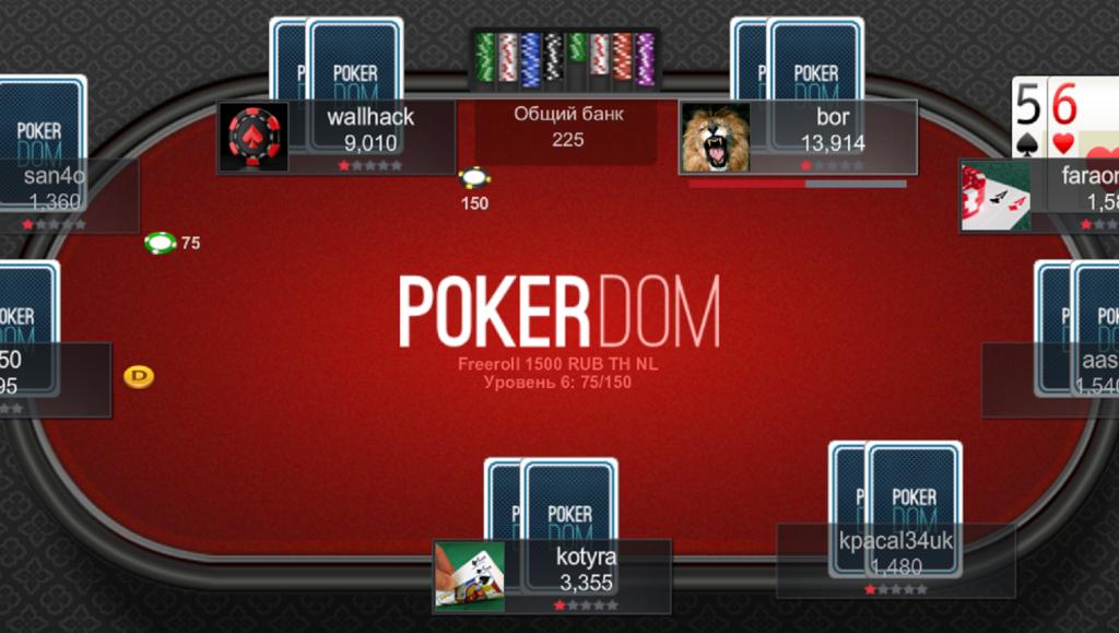 официальный сайт покердом на компьютер
