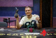 Впервые дважды победитель WPT Online: Сорокин Андрей