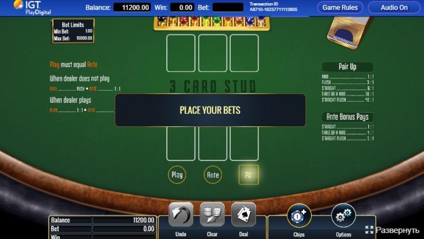 Лайт-версия 3 Card Poker