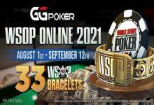 WSOP Online 2021 на GGPokerok
